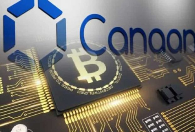 Bitcoin-Mining-Machine-Manufacturer-Canaan-Plans-to-Undertake-a-U.S-Initial-Public-Offering